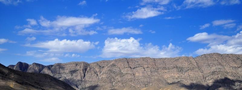 Turkmenistan Landscape